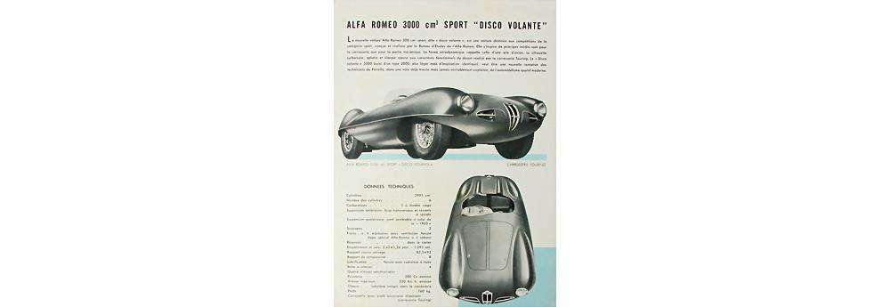 Alfa Romeo Disco Volante Einblattprospekt