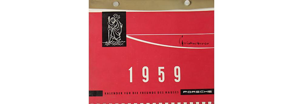 Porsche Kalender, Jahr: 1959