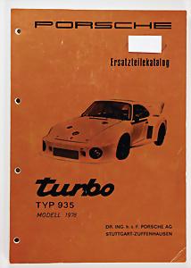 Porsche Poster 911Typ 356 Speedster Cabrio Reprint 2013 Größe 42 x 59,5 cm